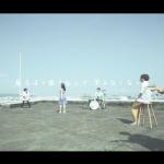今キテる次世代ロックバンドFoxtrot!MV公開、インタビュー他【今週のおすすめバンド】