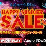 RockoN『Happy Summer SALE』開催!!週毎に200製品以上の音楽製品を続々大放出!